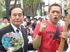 はなわ、埼玉県知事に土下座謝罪 『翔んで埼玉』主題歌で「尋常じゃないくらいディスってる」