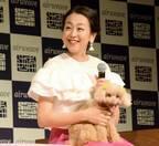 浅田真央、愛犬・エアロとCM初共演 親バカ全開「マサルよりも…」
