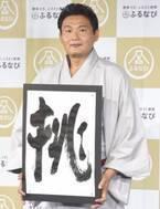 貴乃花光司氏、俳優オファーは「断ります」 単独CM撮影に緊張しきり