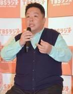 伊集院光、テレ東・佐久間氏のラジオ番組に生出演「覇王ですよ」