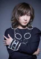 """世代を超えたヒット曲をめざし7年、広瀬倫子が新曲で挑戦する""""愛の裏側"""""""