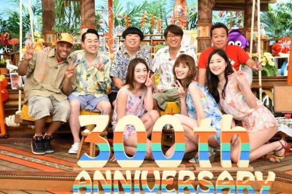 バラエティー番組『7つの海を楽しもう!世界さまぁ~リゾート』が300回(C)TBS