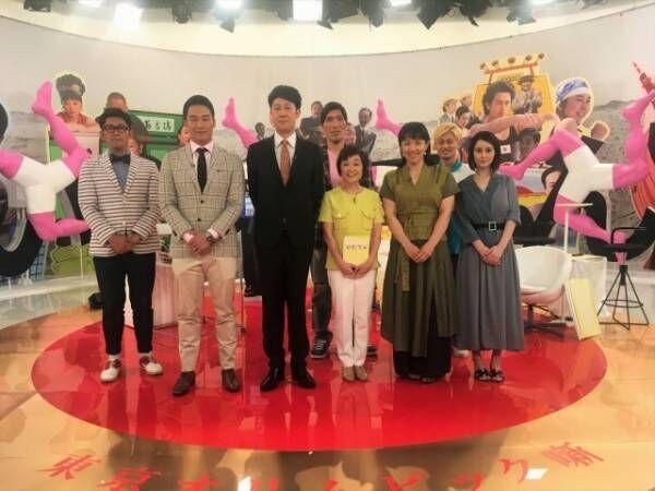 6月29日放送、『いだてん』応援特番『メダルがばがば大作戦』スタジオ出演者(C)NHK