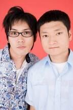 ザブングル松尾陽介と加藤歩も謹慎処分 金銭の受領認める「深く反省」