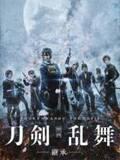 『映画刀剣乱舞-継承-』豪華版がDVD、BD初登場同時1位【オリコンランキング】