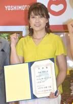 岡崎朋美、スピードスケート再挑戦へ マスターズで世界記録目指す