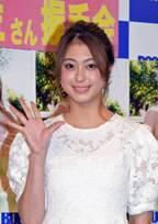 大川藍、芸能界引退を報告「決断に後悔はありません!」
