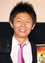 島田秀平に第1子男児誕生 手相もすぐ確認「『涙でよく見えま線』でした」