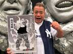『ダウンタウンDX』&『バキ』コラボ企画 出川哲朗がバキ化にご満悦「めっちゃ強そう!」