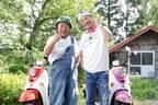 中居正広、出川と充電旅へ テレビ東京の番組に単独初出演 ロケは23年ぶり