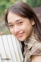 白本彩奈ら「ワイドナ現役高校生」が所属する芸能プロが新人を募集中 夏の特別オーディション2019