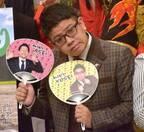 ミキ・昴生、コンビ格差嘆く 弟・亜生が『ライオン・キング』声優に