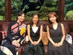 真野恵里菜、柴崎岳選手との新婚生活のろけ 互いに「カワイイね」「カッコイイね」