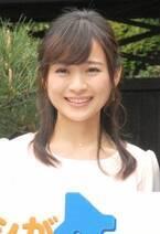 テレ東の繁田美貴アナが第1子妊娠を報告「待望の我が子」 12月出産予定