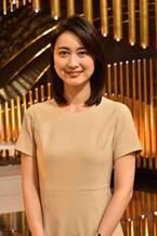 小川彩佳『NEWS23』反響に感謝 ラジオで語ったキャスターとしての覚悟「溝を超えていく努力を…」