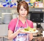 宇垣美里、エプロン姿で手料理実演 得意料理は「汁無し坦々麺」