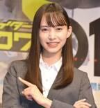 """井桁弘恵""""女性初""""登場時から仮面ライダーに起用「気を引き締めて頑張りたい」"""