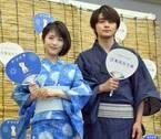 北村匠海、浜辺美波の浴衣姿にうっとり「日本一、青が似合う」