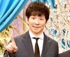 渡部建、佐々木希との別居報道を笑顔で否定「夫婦円満でございます」