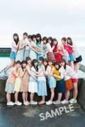 日向坂46写真集の購入特典&店舗別特典カット一挙解禁【全10枚公開】