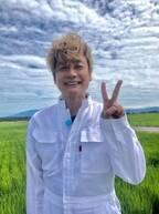 香取慎吾『ななにー』夏休み企画のロケ開始報告 「お手伝い頑張って」など応援続々