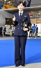 綾瀬はるか、パイロット姿は「身も心も引き締まる」