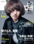 Koki,初のメンズ誌カバーモデル マッシュヘア&ライダースで新たな魅力を発揮
