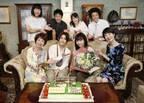木南晴夏の誕生日、山田涼介ら「うつせみ荘」の住人たちが祝福