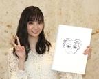 新川優愛、9歳年上のロケバスドライバーとの結婚は「うそつき婚」と命名 していないのにした忘れ物 ネットの噂認める