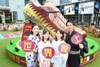 TBS新人アナウンサー、4人揃って初仕事 『世界陸上ドーハ』を熱烈PR