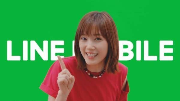 新TVCM「LINEモバイルダンス・リアルユーザー」篇に出演する本田翼