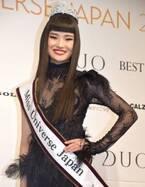 『ミス・ユニバース』日本代表は現役大学生・加茂あこさん 13キロ減量で「自分の強さにつながった」