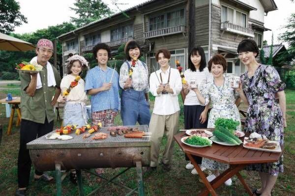 金曜ナイトドラマ『セミオトコ』第5話(8月23日)より。うつせみ荘のメンバーとバーベキュー(C)テレビ朝日