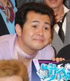 パンチ浜崎、謹慎から復帰 来月に結婚式予定だった ノーパンチ松尾はフライデーにクレーム