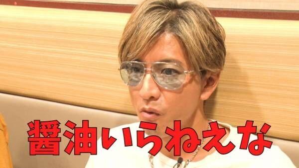 映像配信サービス「GYAO!」の番組『木村さ~~ん!』第56回の模様(C)Johnny&Associates