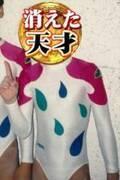 内村航平・村上茉愛より早い 14歳の若さで日本一に輝いた天才体操少女