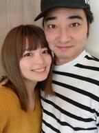 ジャンポケ斉藤慎二の妻・瀬戸サオリが第1子妊娠「家族が増えることとても嬉しく」