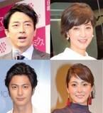 進次郎&滝クリの超電撃婚に役者カップル、異色カップルも続々 【有名人結婚まとめ】