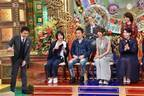 加藤シゲアキ『プレバト!!』俳句コーナー初登場 篠田麻里子は特待生かけて背水の陣