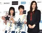 『スター☆オーディション』初代GPが決定 北川景子も絶賛「頼もしい若い才能」