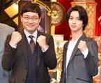 山里亮太、横浜流星と顔が並び「神はいない」 自虐ネタで報道陣の笑い誘う