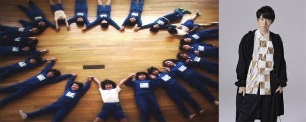 NHK東日本大震災プロジェクト『明日へつなげよう』相葉雅紀がナレーターを務める「21人の輪~二十歳になった子どもたち~」9月22日放送(C)NHK