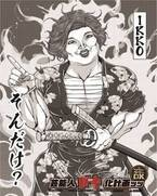 """『ダウンタウンDX』""""バキ化""""第6弾はIKKO 「まぼろし~の剣豪」に"""