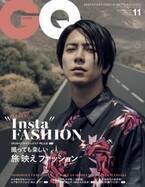 """山下智久表紙の『GQ』、発表と同時に""""品切れ""""状態 海外作品のロケ先で撮影"""