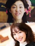 """CMで話題の""""変顔姫""""、正体は20歳のモデル系女子「印象に残れて嬉しい」"""