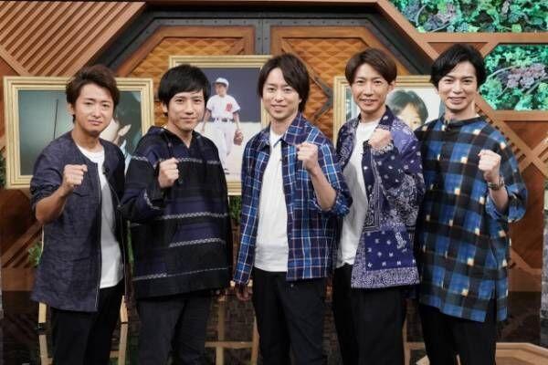 28日放送『嵐にしやがれ超メモリアル!丸ごと嵐!秋の怒涛の3時間SP』に出演する嵐 (C)日本テレビ
