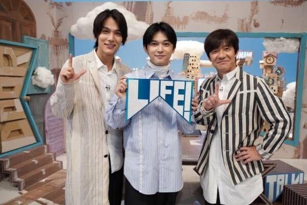 NHK総合『LIFE!~人生に捧げるコント~』(10月11日放送)に吉沢亮(中央)が登場。『なつぞら』では見ることができなかった内村光良、中川大志との3ショット(C)NHK