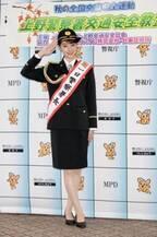 「美しい20代」宮本茉由が一日警察署長に「身が引き締まる思い」