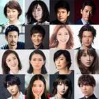 創立40周年の研音、ニッポン放送で新番組 所属俳優・女優陣が次々登場