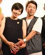 遠藤久美子が第2子を出産 夫・横尾初喜氏が報告「超安産!」
